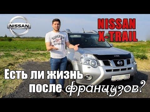 Обзор Nissan X-Trail 2.5 вариатор. Золотая середина среди кроссоверов!
