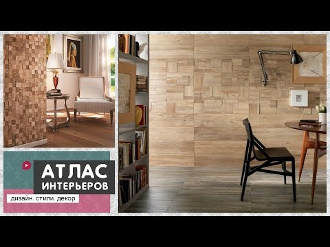 Отделка стен деревом. Идеи: интерьер из дерева и дизайн стен
