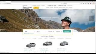 Аренда и продажа авто в Симферополе.(, 2017-04-12T19:50:40.000Z)