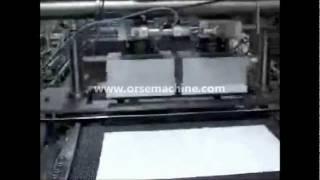CUBE SUGAR LINE MACHINE