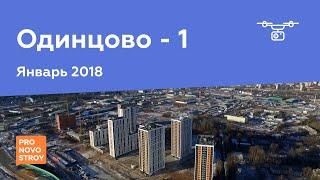 видео ЖК Одинцовский парк в Одинцово - официальный сайт ????,  цены от застройщика, квартиры в новостройке
