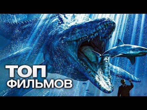 10 НОВЕЙШИХ ФИЛЬМОВ NETFLIX, КОТОРЫЕ СТОИТ ПОСМОТРЕТЬ НА БОЛЬШОМ ЭКРАНЕ! - Видео онлайн