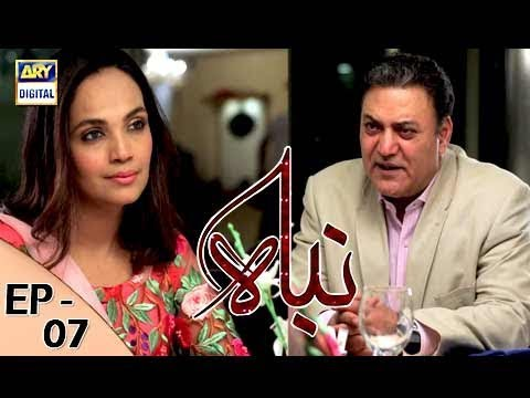 Nibah - Episode 7 - 15th February 2018 - ARY Digital Drama
