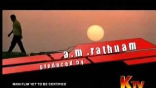 Bheema Trailer