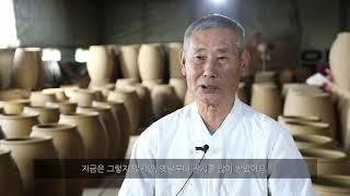 월간문화재 2+3월호 인간문화재 오부자옹기