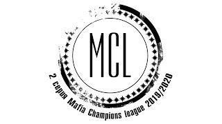 Mafia Champions league 2019/2020. Серия 2