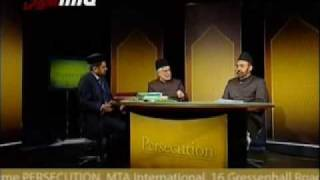 Persecution of Ahmadiyya Muslim Jama'at - Urdu Discussion Program 13 (part 6/6)