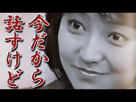 倉田まり子 とある事件で全てを失った壮絶人生のその後と現在の姿に一同驚愕!?