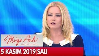Müge Anlı ile Tatlı Sert 5 Kasım 2019 - Tek Parça