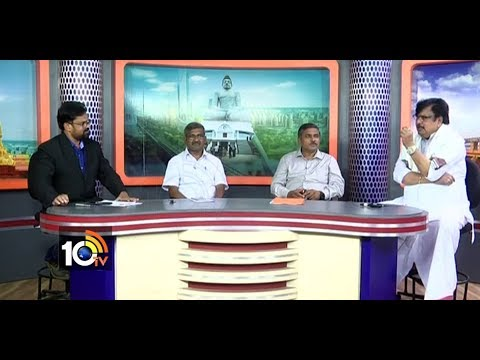 Debate on Essel Group's Decision to TakeOver Agri Gold Company | Vijayawada | 10TV