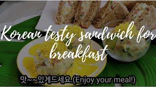 Korean testy sandwich for brea…