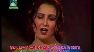 Naghma pashto songs