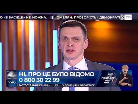 Таран про прогноз Тимошенко