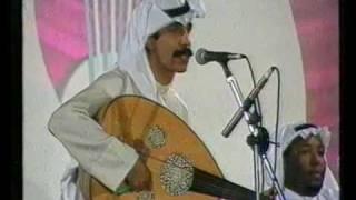 Khaleeji song 2, Re7alti - Abdallah Rweeshid