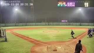 2020.11.14토 그린나래 vs 썬처스 서서울리그 …