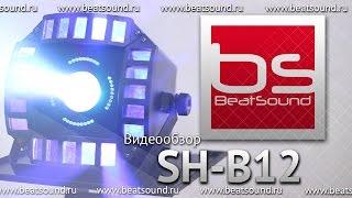 Обзор BS LIGHTING SH-B12 световой эффект