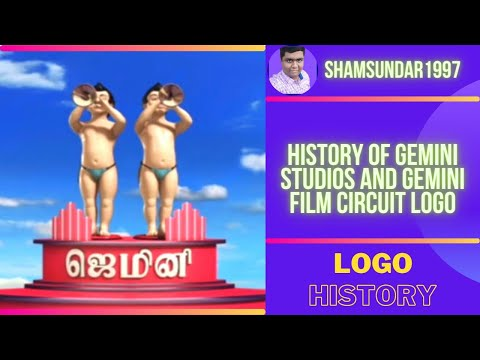 Download History Of Gemini Studios And Gemini Film Circuit Logo