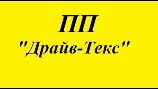 видео Постельное белье Pierre Cardin купить Украина Киев