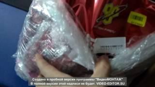 Распаковка Гейнер Bsn True mass 1200 4.5кг из Rozetka.com.ua