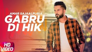 gabru-di-hik-full-song-amar-sajaalpuria-speed-records