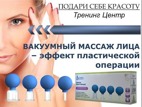 Эффективность для тела от медового массажа » Ваш доктор