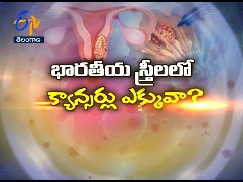 Why cancers are more common in Indian women ? | Sukhibhava | 18th February 2018 | Full Episode