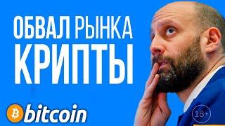 18+ Ловим Bitcoin 3200$ / Ethereum 80$ / TRX 0.02$