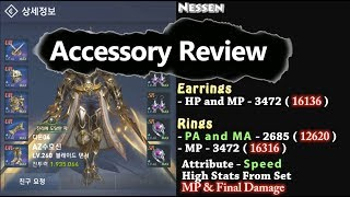 Lineage 2 Revolution Accessory Set Reviews & Recommend for Each Class