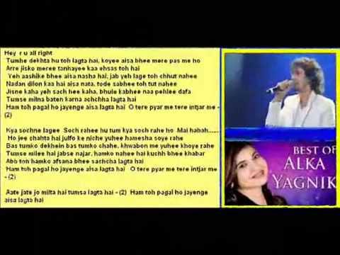 Aate Jate Jo Milta Hai Har Dil Pyar Kare Ga Free Karaoke With Lyrics By Hawwa