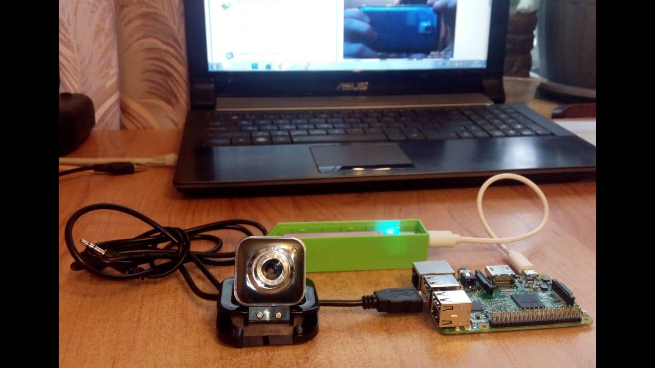 Raspberry PI камера - YouTube