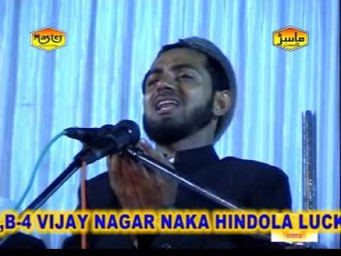 Radd E Taqleed 4   Taqreer Ki Dua   Maulana Jarjis Ansari   Islamic Speech   Master Casssettes