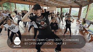 Summer Open Camp 2017 by Open Art Studio (Славское)  - Day #3