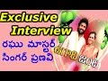 Singer Pranavi and Raghu Master Exclusive Interview Ugadi Celebrations 2017 HMTV