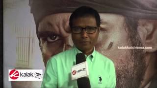 Pichaikkaran Movie Audio Launch