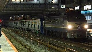 2020/01/26 【甲種輸送 つくばエクスプレス TX-3000系】 EF66 27 大船駅 | JR Freight: Delivery of TX-3000 Series at Ofuna