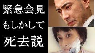 歌舞伎俳優の市川海老蔵(39)が23日14時30分から記者会見を行...