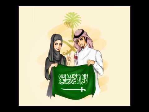 اناشيد وطنية سعودية بدون موسيقى mp3