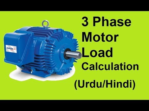 Non contact ac voltage tester detector ncv in urdu for 3 phase motor power calculation