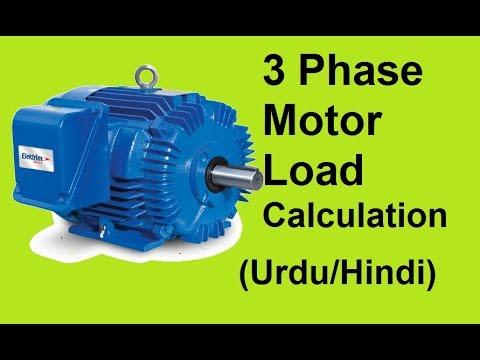 3 Phase Motor Load Calculation | Simple Formula (Urdu/Hindi)