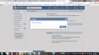 Earnings on facebook/заработок в фейсбуке