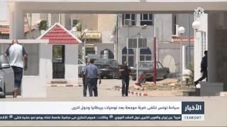 التلفزيون العربي | السلطات التونسية تراهن على السياح الجزائريين لإنقاذ الموسم السياحي