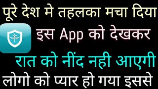 Most Needed #App for All Smartphone users 2019!By stand up india
