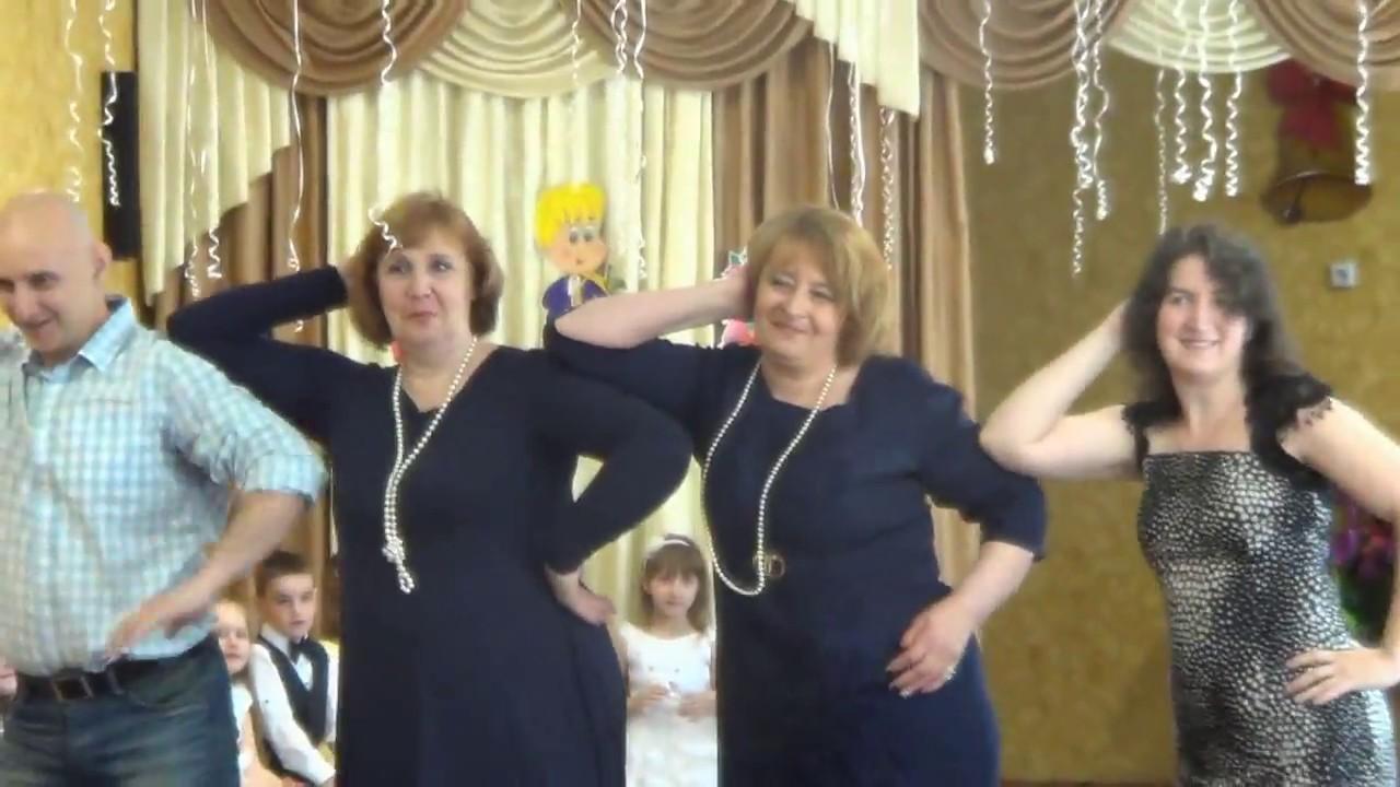 Поздравление родителей на выпускном танец