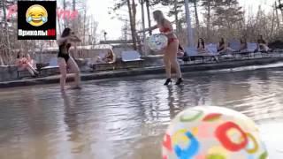 Приколы из России про девушек и парней позор про пьяных девушек секс Приколы с девушками 2017