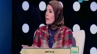 حياتنا  - الفنانة / سهر الصايغ ممثلة ودكتورة اسنان في نفس الوقت!