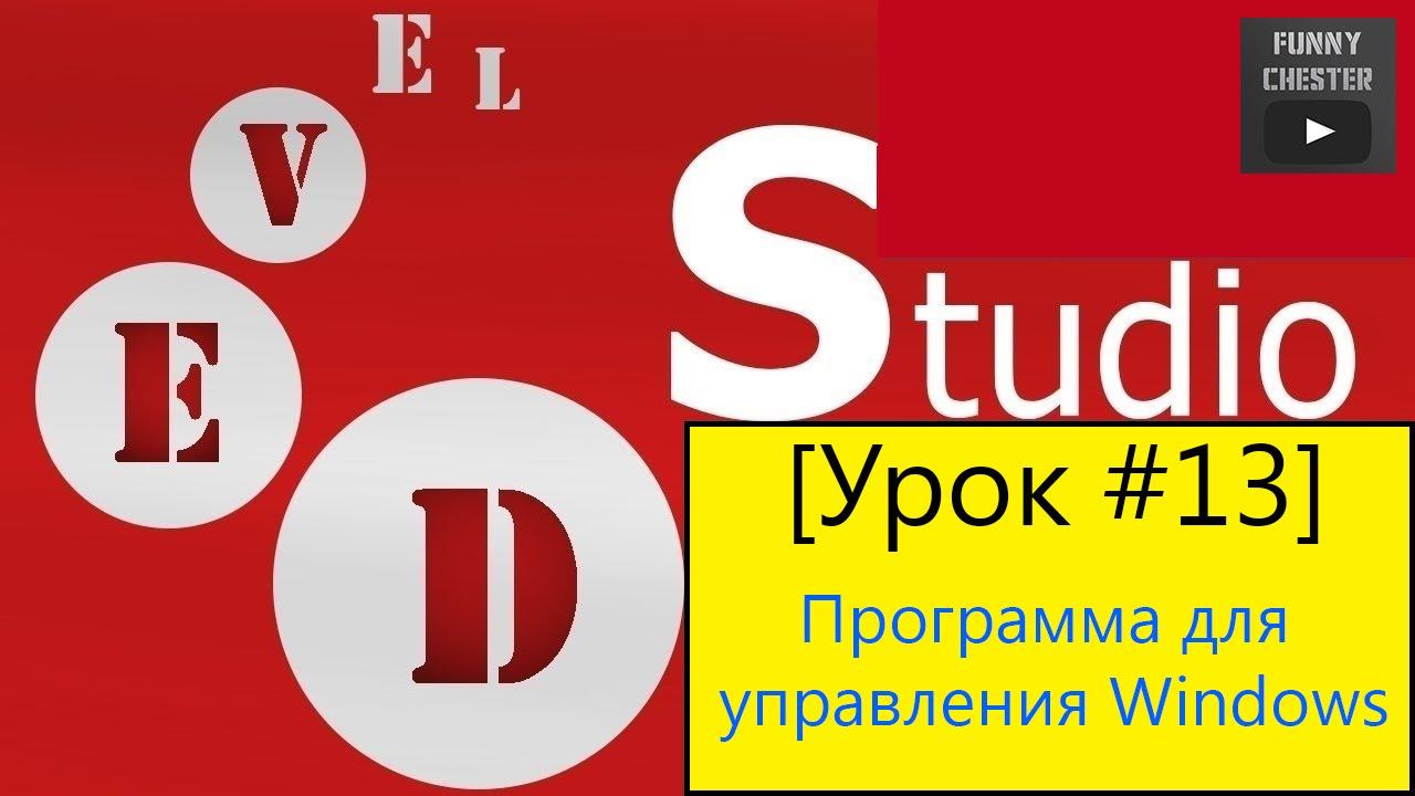 php devel видео уроки