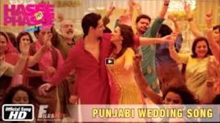 Punjabi Wedding Song Karaoke Female