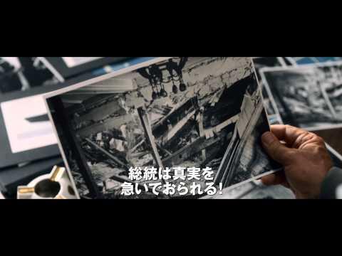画像: 「ヒトラー暗殺、13分の誤算」本予告 youtu.be
