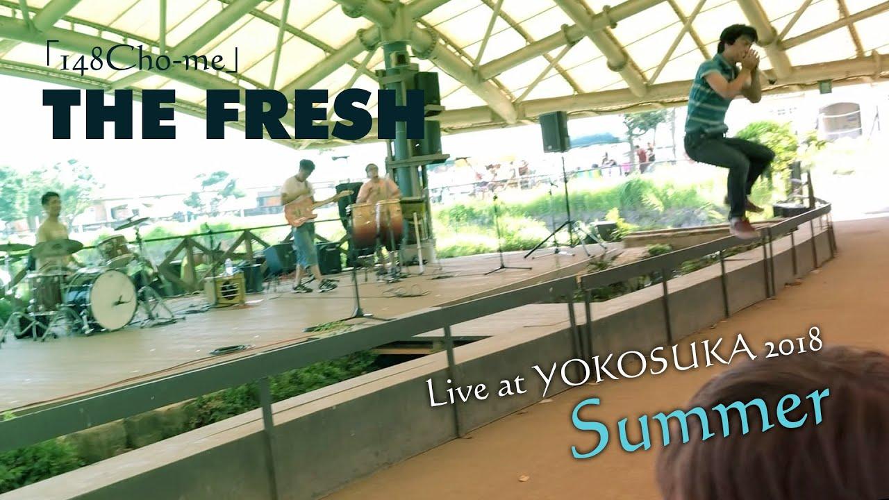 THE FRESH 夏フェス@横須賀