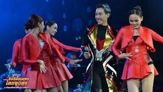 จักริน จันทร์เป็ง - ม.ราชภัฏเชียงใหม่ - การประกวดขับร้องเพลงไทยลูกทุ่งฯ ครั้งที่ 21